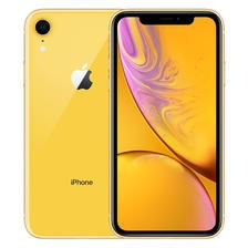 Apple iPhone XR 秒杀价4799