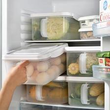 百露冰箱收纳盒抽屉式冷冻整理盒储物盒分类密封保鲜盒厨房塑料用盒子 白