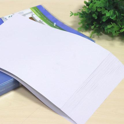互信 A4纸 100张 3.9元包邮