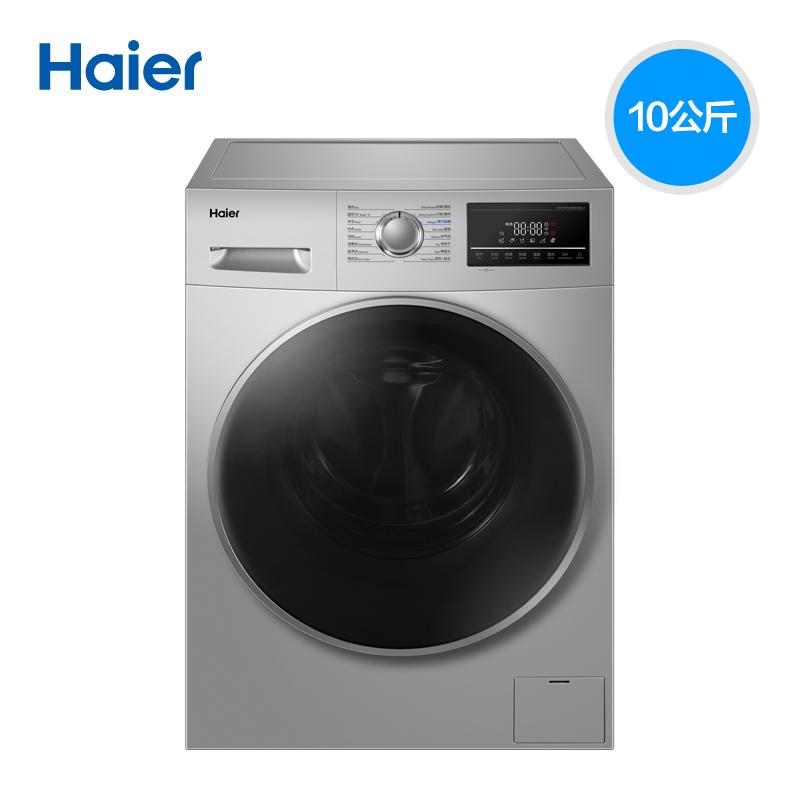 海尔(Haier) EG10014HB939SU1 洗烘一体机 10kg 2999元