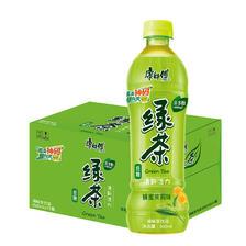 ¥8.5 康师傅茶饮料 康师傅 绿茶蜂蜜茉莉味500ml*15瓶 整箱装