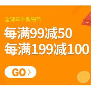 京东 进口食品  每满68-30 部分每满99减50,每满199减10