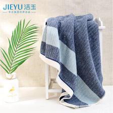 运费收割机 孚日洁玉 纯棉浴巾 A类标准婴儿可用 柔软吸水亲肤家居洗澡巾 7