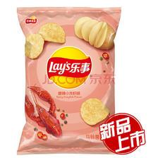 ¥6.5 乐事 薯片 香辣小龙虾味75克