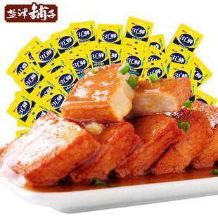 盐津铺子 鱼豆腐香辣豆腐干540g 券后¥19.9