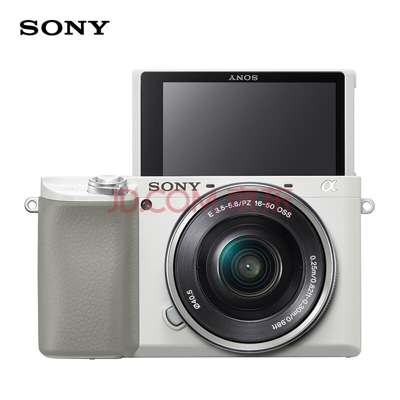 双11预售: SONY 索尼 ILCE-6100 APS-C画幅(16-50mm)微单套机 5499元包邮(需100元定金、11月1日付尾款)