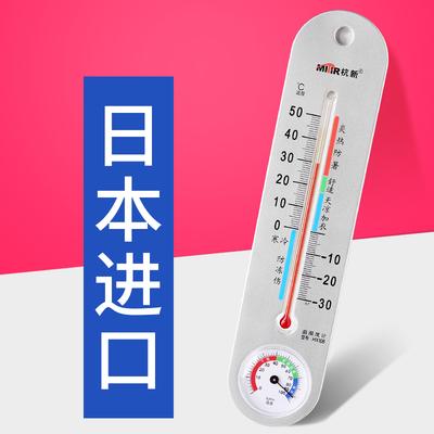 日本机芯高精度 室内温湿度计 券后3.9元