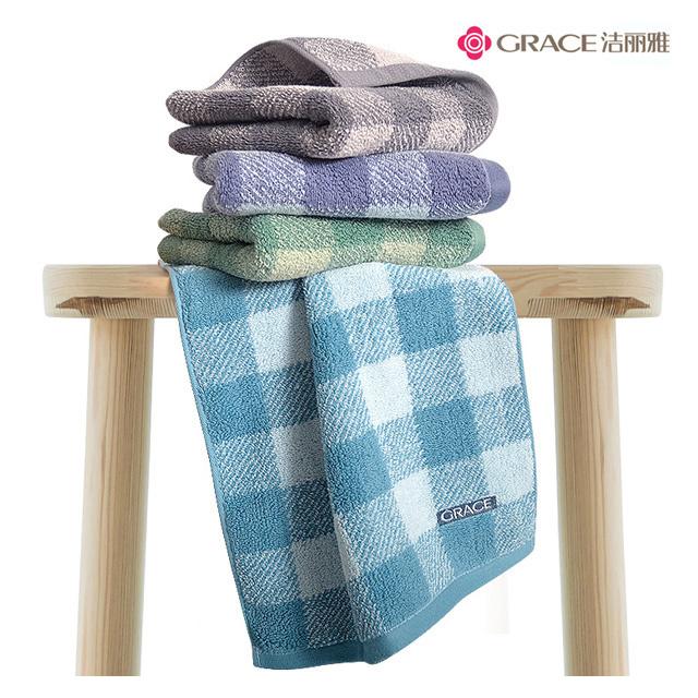 Grace 洁丽雅 毛巾 2条装  券后15.8元