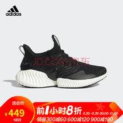 ¥299.2 阿迪达斯官方 alphabounce instinct CC m 男女 跑步鞋D97280 如图 42'