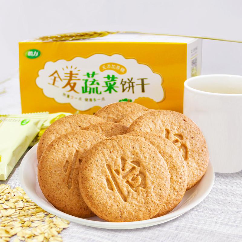 怡力 健康粗粮 早餐代餐饼干216g/盒  券后8.5元