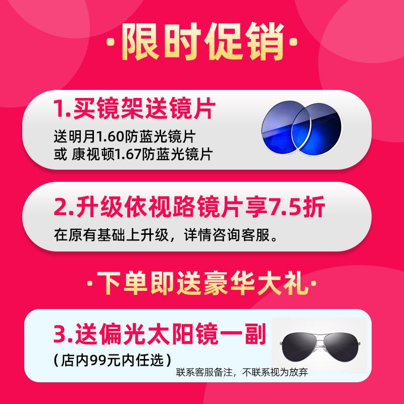 新款陌森眼镜框男近视眼镜韩版潮复古原宿风小脸圆框眼镜女MJ1003 639元