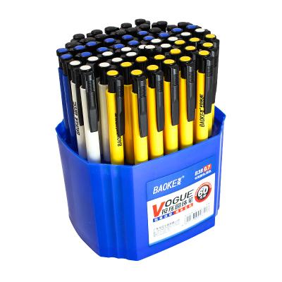宝克圆珠笔按压式办公学生笔24支 7.8元