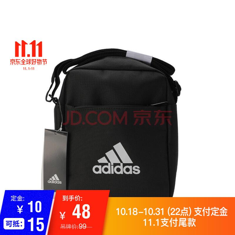 adidas 阿迪达斯 EC ORG 斜挎包 48元包邮(需10元定金,11.1付尾款)