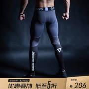 Monster Guardians 12630126208 男子紧身裤压缩裤 *2件 342.2元(合171.1元/件)'