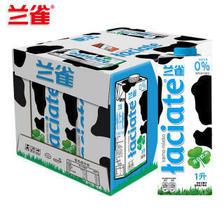 兰雀 波兰原装进口 经典系列 脱脂纯牛奶 早餐奶 1L*12盒整箱装 87.2元