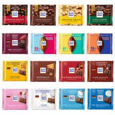 RitterSport/瑞特斯波德夹心黑白牛奶巧克力运动德国进口网红零食 8元