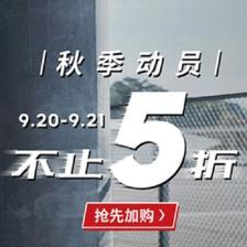 adidas 京东运动户外超级品类日 满499-100