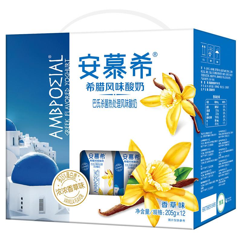 ¥37.74 伊利 安慕希希腊风味酸牛奶 205g*12盒