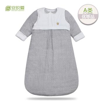 SAFE SOFT SUCCINCT 安织爱 婴儿袋式睡袋 49.5元包邮