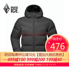 BLACK ICE 黑冰 F8112 男款连帽鹅绒羽绒服 476元(需用券)