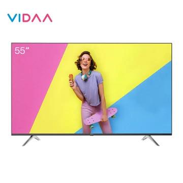 Hisense 海信 VIDAA 55V1F 55英寸 4K 液晶电视 1784元包邮