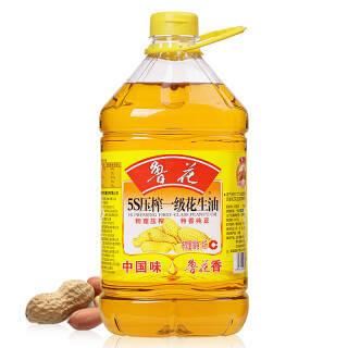 鲁花 5S 压榨一级 花生油 4L 99.9元