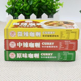 安记 日式咖喱调味料组合3盒 券后¥15.8