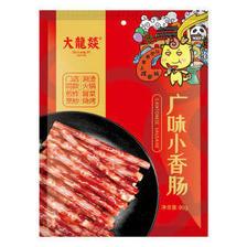 大龍燚天味小香肠90g 广式广味火锅腊肠 细涮锅自助烧烤食材90g *4件 37.2元(