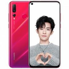 苏宁易购 HUAWEI 华为 nova 4 智能手机 蜜语红 8GB 128GB 高配版 2199元包邮(限时