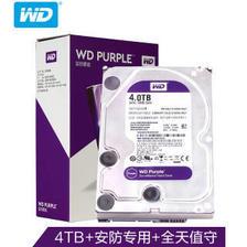 西部数据(WD) 紫盘 64M 5400 监控机械硬盘 4TB 599元