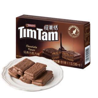 印尼进口 缇美恬(Timtam)巧克力涂层夹心饼干81g(13.5g*6片) 盒装 *3件 16.59元(合5.53元/件)