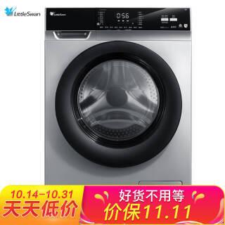 小天鹅(LittleSwan) TD100V62WADS5 10公斤 变频 洗烘一体机 2899元