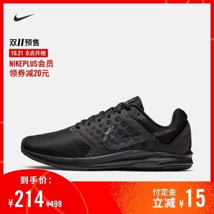 双11预售: NIKE 耐克 DOWNSHIFTER 7 852459 男子跑步鞋 214元