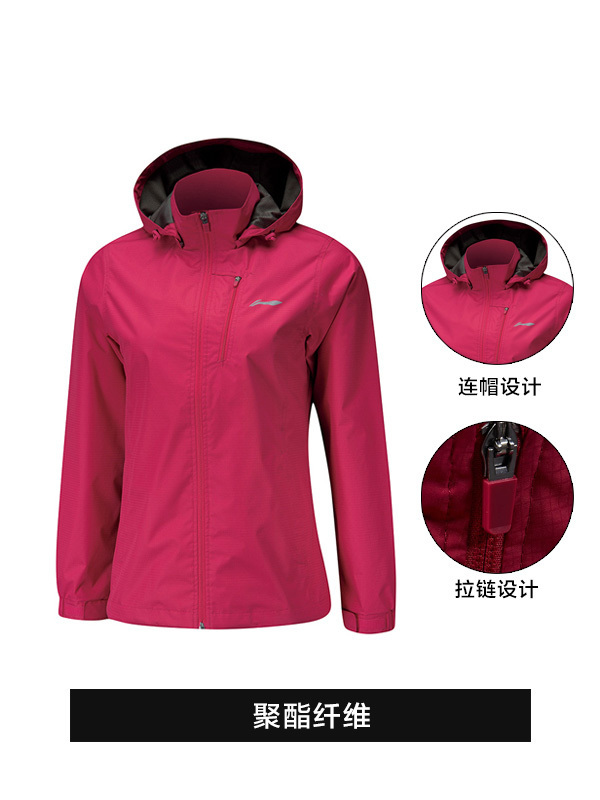 LI-NING 李宁 AFDM162 女士防风风衣 129元包邮(需用券)