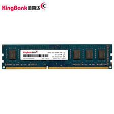 KINGBANK 金百达 DDR3 1600 8GB 台式机内存条 165元