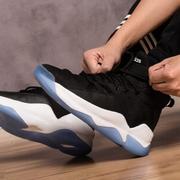adidas阿迪达斯 男款篮球鞋 *2件 543.5元包邮 限尺码'