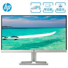 惠普(HP) 27F 27英寸 IPS显示器(75Hz、FreeSync) 1099元