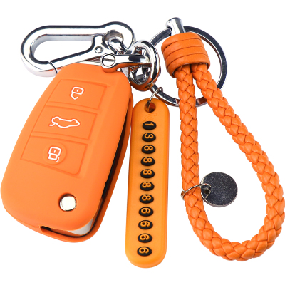 奇瑞艾瑞泽钥匙套专用汽车钥匙包壳扣 券后9元