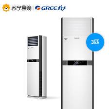 ¥5299 GREE 格力 Q铂 KFR-72LW/(725961)NhAaD-3 3匹 定频 立柜式空调