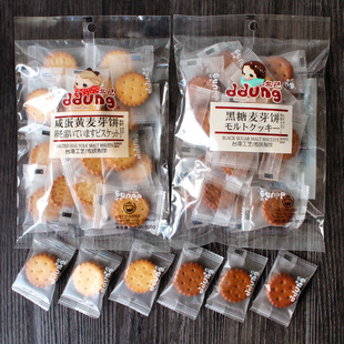 ddung冬己饼干106g*5袋 券后¥19.5