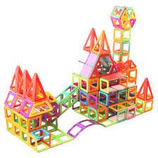 TENSOGER 探索者 儿童玩具 磁力片积木 100件套 送收纳桶教材 19.9元包邮(需用