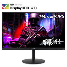 ¥2588 acer 宏碁 XV272U P 27英寸 IPS显示器(2560*1440、144Hz、95% DCI-P3、HDR400)