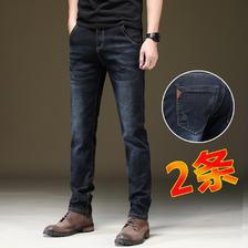 ¥58 2条男士牛仔裤潮牌宽松直筒长裤