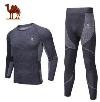 camel 骆驼 男士健身运动衣 两件套 39元包邮(需用券)