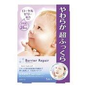 5盒直邮美国到手价$40 曼丹 高浸透 保湿修护 婴儿肌 面膜 紫色款 5片装 热卖'