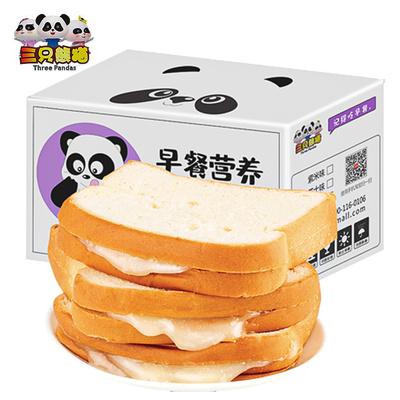 三只熊猫 夹心吐司面包蛋糕1000g 券后16.8元