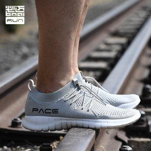 神价格 必迈 次旗舰 Pace Zone 超轻各种脚型超好穿 男女跑步鞋 114元新低价