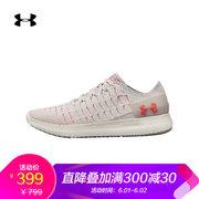 1日0點、618預告:UNDER ARMOUR 安德瑪 Slingride 2 3020358 女款跑鞋 *2雙 638元(需用券,合319元/雙) ¥638'