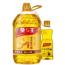 葵王 一级压榨浓香花生油 5L+压榨葵花籽油 380ml *2件 130.6元包邮(双重优惠