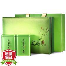 京东PLUS会员:盛茗世家 西湖龙井茶 明前特级染春礼盒装 250g(2018新茶) *2